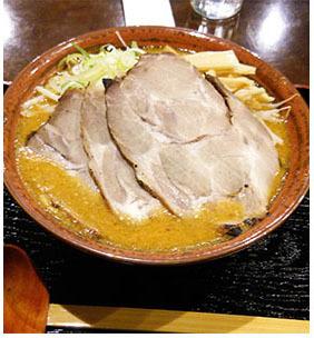 susukino-aichi.jpg